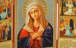 Молитва ко пресвятой богородице пред иконою умиление