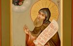 Молитва к святому даниилу