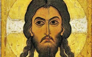Самая сильная православная молитва о помощи во всем