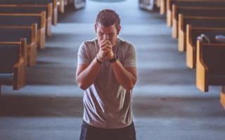 Как вразумить человека молитва
