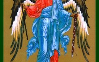 Молитва ангелу от неудач
