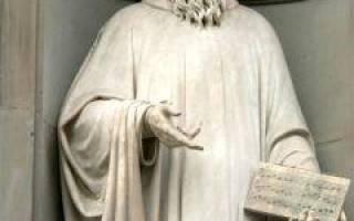 Иоанн молитва нот названия гвидо из ареццо