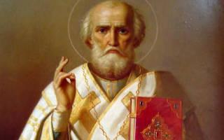 Молитва николаю чудотворцу в день 19 декабря