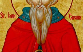 Молитва святому кассиану