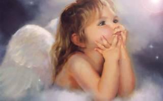 Молитва иисусу христу на каждый день недели