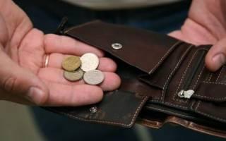 Молитва снятие порчи на деньги