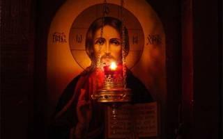Молитва не введи нас в искушение и избавь от лукавого