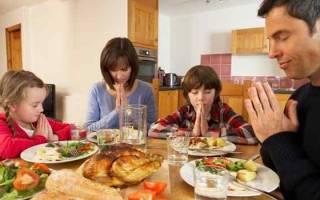 Молитва к принятию пищи