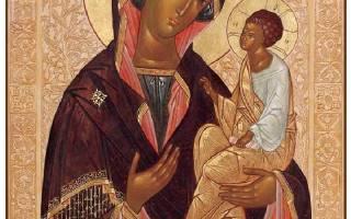 Молитва одигитрии путеводительнице
