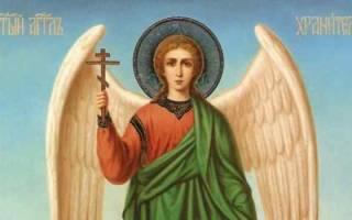 Ангел хранитель молитва на каждый день