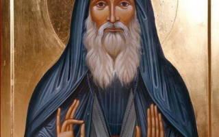 Старец гавриил ургебадзе молитва