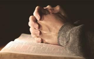 Сильная молитва от безденежья нищеты