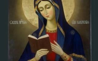 Молитва божьей матери калужская в чем помогает