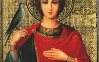 Молитва сильная святому трифона