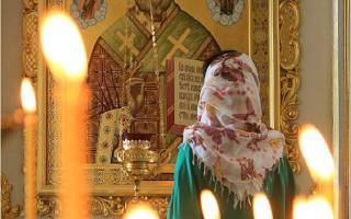 Молитва и будут на руках нести аминь