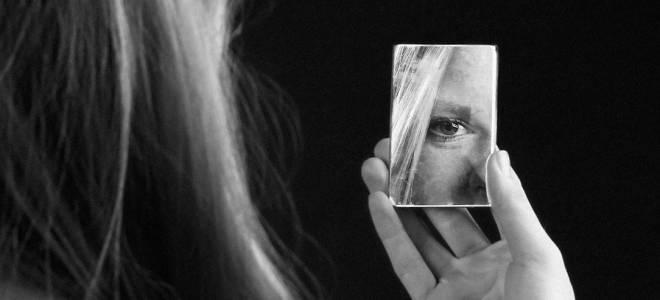 Когда можно открывать зеркала. Народные приметы и суеверия: почему завешивают зеркала