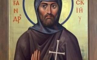 Молитва александру невскому с ударениями
