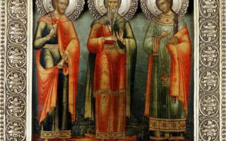 Молитва святые гурий самон и авив