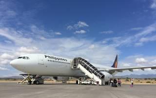 Молитва за путешествующих в самолете