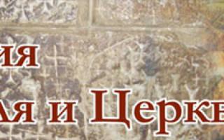 Молитва на иврите отче наш