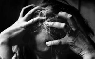 Молитва при депрессия