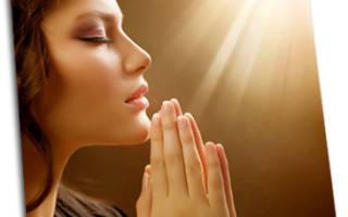 Молитва на избавление от родового проклятия