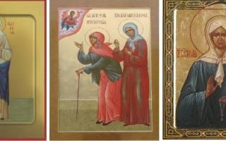 Молитва на возврат любимого мужчины матроне московской