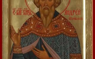 Андрей боголюбский молитва