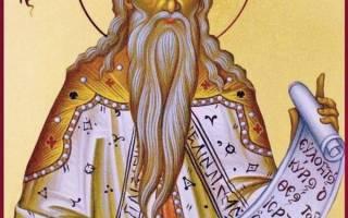 Пророк захария серповидец молитва