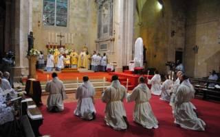 Что такое племя идол молитва жертва религиозный обряд