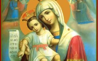 Молитва к пресвятой богородице царице моя преблагая