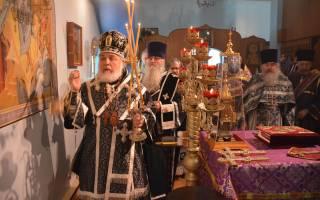 Главный церковный священник. Церковная иерархия — табель о рангах священнослужителей