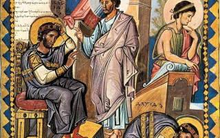 Молитва давиду пророку