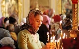Молитва от психического расстройства