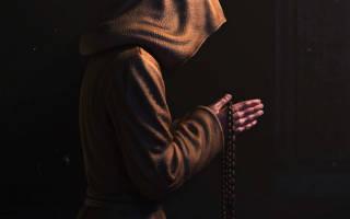 Молитва меняющая судьбы