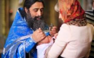 Крещение ребенка что нужно знать маме молитва