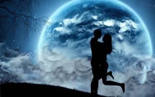 Растущая луна молитва на любовь
