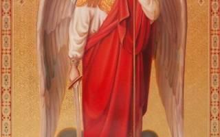 Молитва архангела михаила для исцеления детей